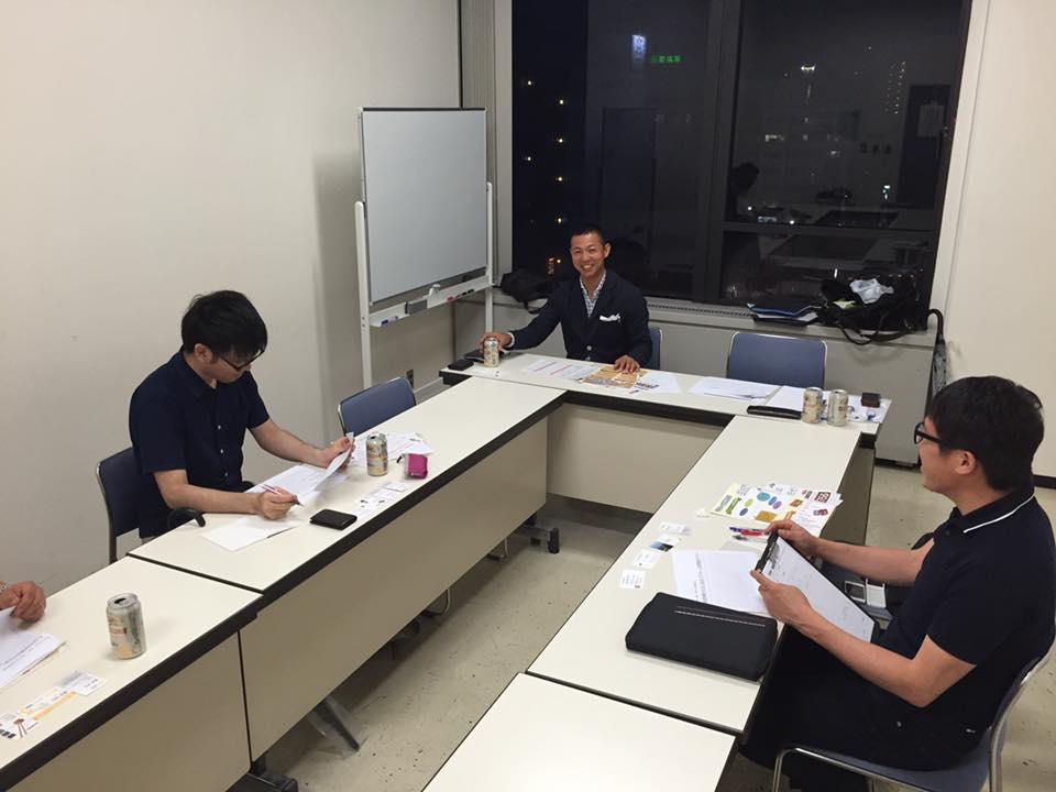 神戸セミナー