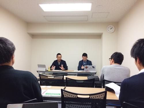 大阪淀屋橋セミナー